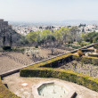 Garden of Granada — Stock Photo