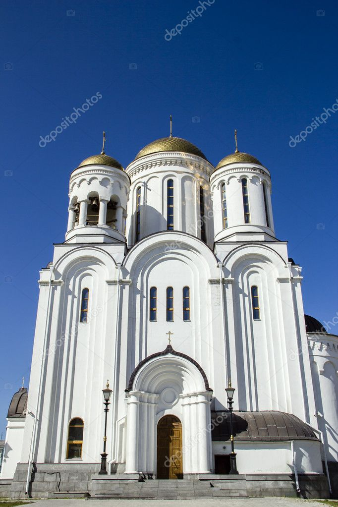Christian orthodox monastery  Stock Photo #11321497