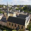 Stock Photo: Luxembourg downtown