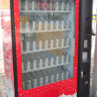 Vending machine — Stock Photo #11265771