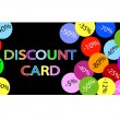 DISCOUNT CARD — Vector de stock