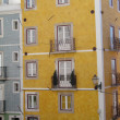 Stock Photo: Lisbon buildings