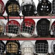 Stock Photo: Hockey helmets