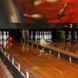 Bowling — Stock Photo #10930880