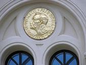 Nobel prize center — Stock Photo