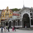 Karlovy Vary — Stock Photo #10736393
