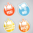 Approval paper stickers collection — Stock Vector