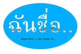 "Thai sentences, isolated on white background sentences are ""my name is.."" — Stock Photo"