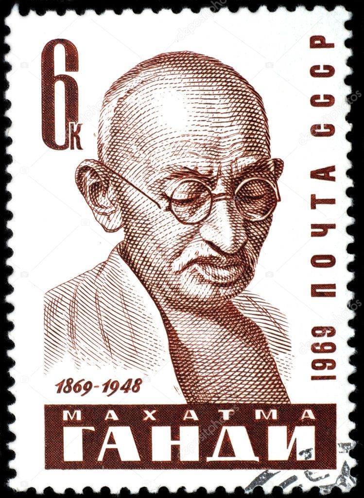 USSR - CIRCA 1969: a stamp printed by USSR, shows portrait Mahatma Gandhi (1869-1948), circa 1969  Stock Photo #10764573