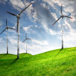 Wind turbines - Stock Photo
