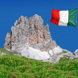 Dolomite peaks Rosengarten — Stock Photo #11640229