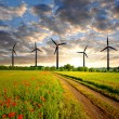 Spring landscape with wind turbines — Stock Photo #12139401