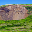 Stock Photo: Pit in hill over underground mine