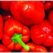 Stock Photo: Fresh red pepper