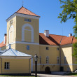 Stock Photo: Ventspils Castle is located in Ventspils, Latvia