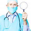 Stock Photo: Medical examination and investigation