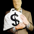 Stock Photo: Business or white-collar thief