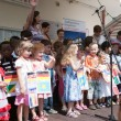 GERMANY. Baden-Baden. June 16, 2012, the Feast of the urban area. Children from kindergarten opening celebration of urban area. — Stock Photo