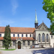 The monastic quarter in St. Galen. Europe. Switzerland. - Stock Photo