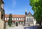 The monastic quarter in St. Galen. Europe. Switzerland. — Stock Photo