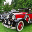 Baden-Baden - July 13, 2012: International Exhibition of old car — Stock Photo #11641509