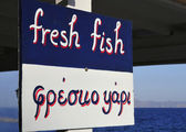 Fresh fish sign — Stock Photo