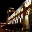 Yerevan capital of Armenia - central square in this town - Stok fotoğraf