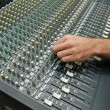 Stock Photo: Isolated studio recording equipment