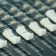 Sound Music Studio Element — Stock Photo