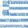 Tagcloud Flag of Greece — Stock Photo #10760721