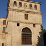 Monastery of San Pedro de Arlanza, Burgos, Castilla y Leon, Spai — Stock Photo #11190483