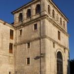 Monastery of San Pedro de Arlanza, Burgos, Castilla y Leon, Spai — Stock Photo #11192994