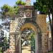 Stock Photo: Entrance to Carmelite Monastery