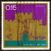 Stamp Jaffa Gate of Jerusalem — Stock Photo