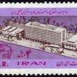 Stamp-opening of the headquarters of the UPU, Berne — Stock Photo