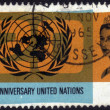 20th anniversary United Nations — Stock Photo