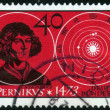 Stamp of Nicolaus Copernicus — Stock Photo