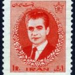 Постер, плакат: Mohammad Reza Shah Pahlavi Shahanshah and Aryamehr of Iran