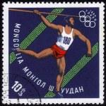 Постер, плакат: Javelin thrower XVIII Summer Olympic Games Tokyo 1964