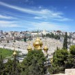 Golden domes of Jerusalem — Stock Photo