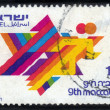 Maccabiah Games in Israel - Stock Photo