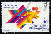 Maccabiah Games in Israel — Stock Photo