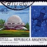 Planetarium in Buenos Aires, Argentina — Stock Photo