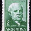Stock Photo: Domingo Faustino Sarmiento