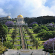 Bahai Temple in Haifa - Stock Photo