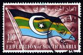 Federation of South Arabia, circa — Stock Photo