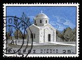 St iglesia andrew en chipre — Foto de Stock