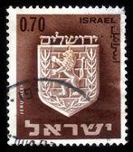 Stemma di Gerusalemme — Foto Stock