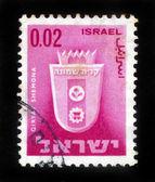 Armoiries de qiryat shemona, israël — Photo