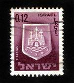 Coat of arms of Tiberias , Israel — Stock Photo